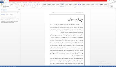تحقیق درباره ادیان قدیم در عربستان